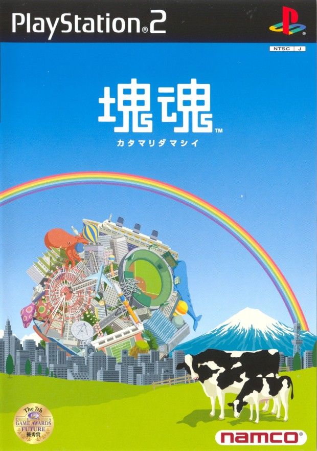 629617-katamari_damacy_japanese_cover_front